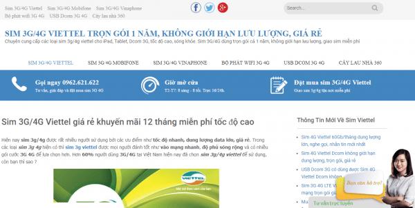 Dcom 3G