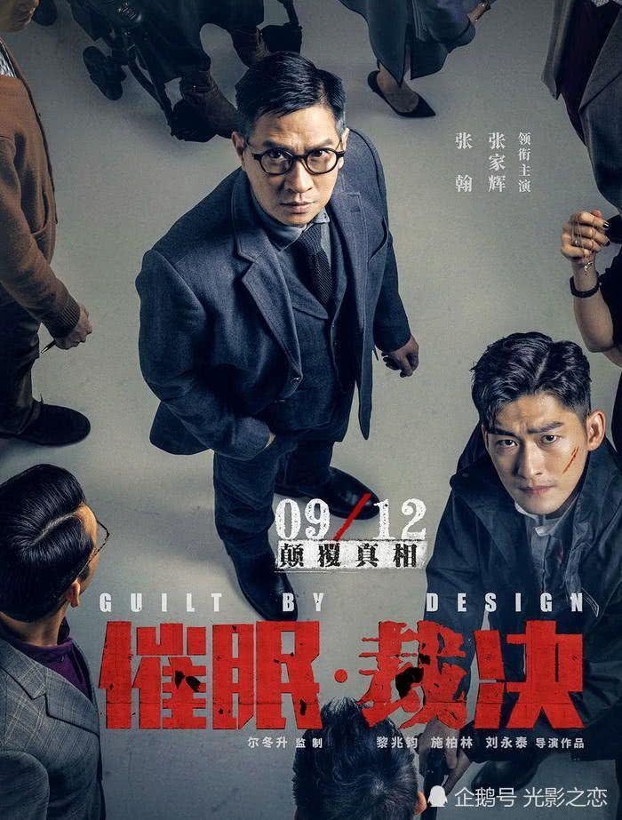 Phim chiếu rạp tháng 10/2019 đáng xem: Joker, Tiên Hắc Ám 2, Thất Sơn Tâm Linh đồng loạt đổ bộ