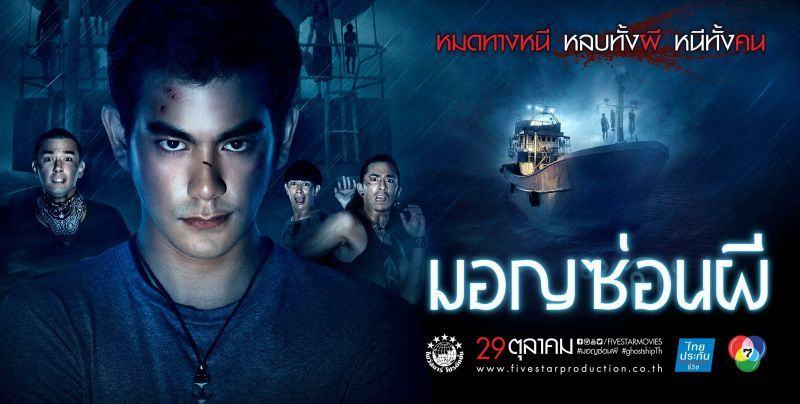 Top 20 phim ma kinh dị Thái Lan hay nhất bạn không nên bỏ lỡ