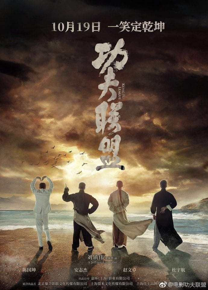 Top phim chiếu rạp tháng 12: Loạt 'bom tấn' đổ bộ cuối năm
