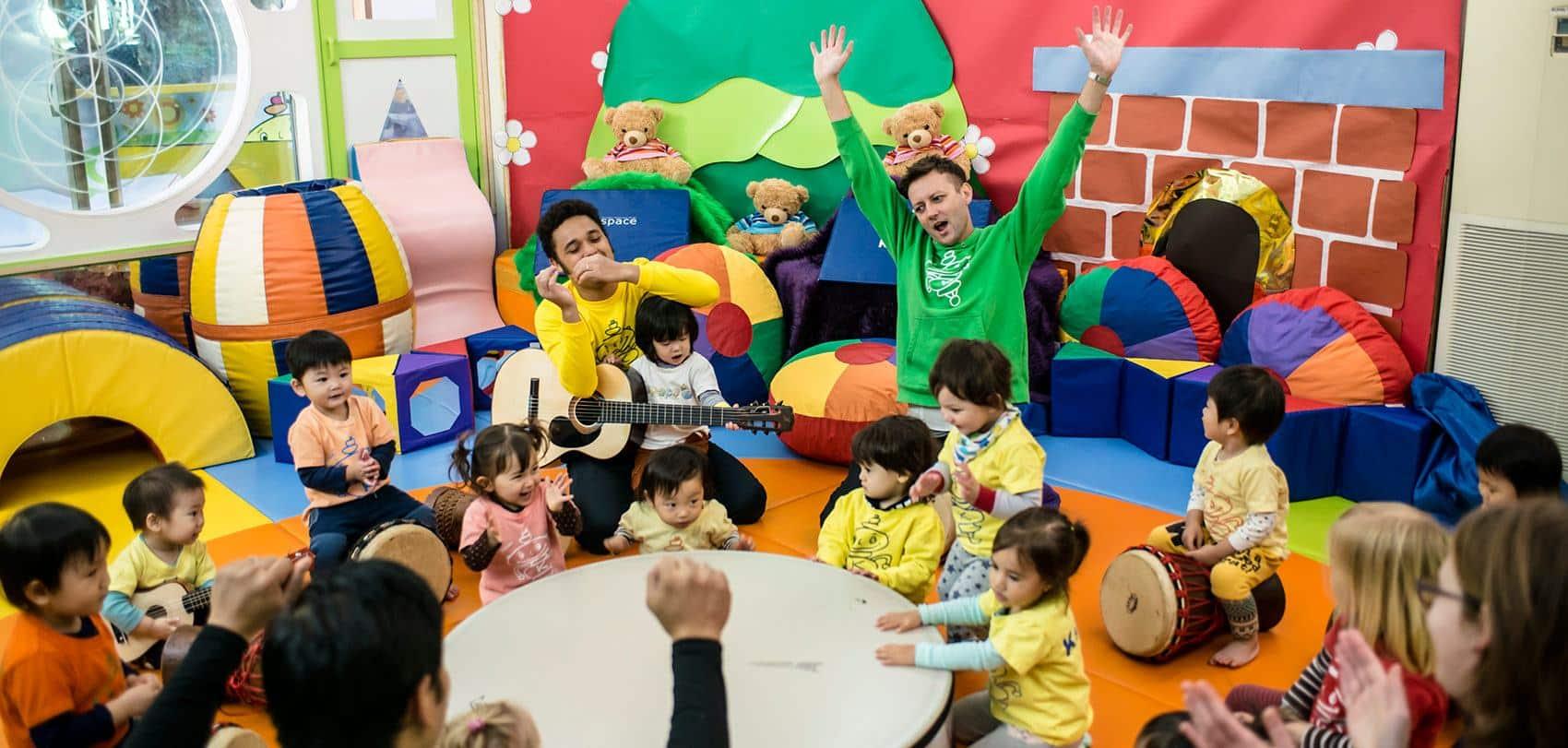 Kspace International Preschool & Kindergarten Shirokanedai, Tokyo