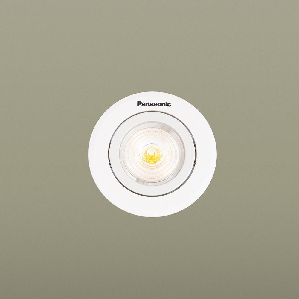 LED Downlight điều chỉnh góc chiếu 7W Panasonic NNP21102 - Thiết bị điện  Tâm Hương