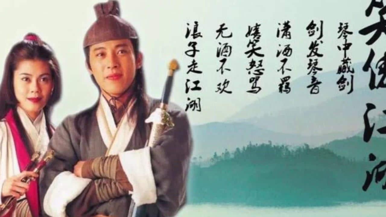 Phim TVB Tiếu Ngạo Giang Hồ 1996 - Nhạc phim kinh điển - YouTube