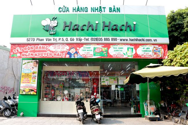 Hachi Nguyễn Văn Trỗi