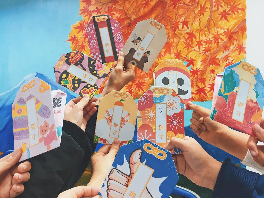 Tìm hiểu trung tâm du học Nhật Bản uy tín | Akira Education