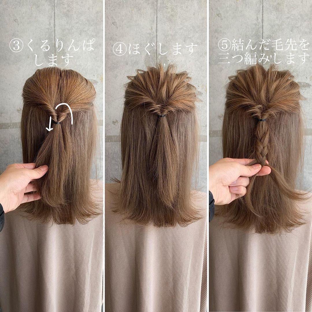 """Học 4 kiểu tết tóc """"xinh xỉu"""" cho mùa lạnh, con gái chẳng sợ ai chê tóc tai  chán đời"""