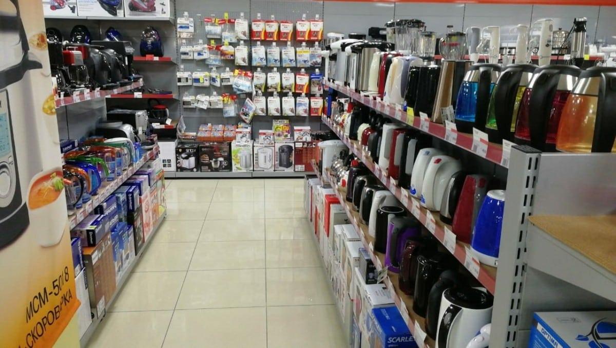 Cửa hàng điện tử Sài Gòn