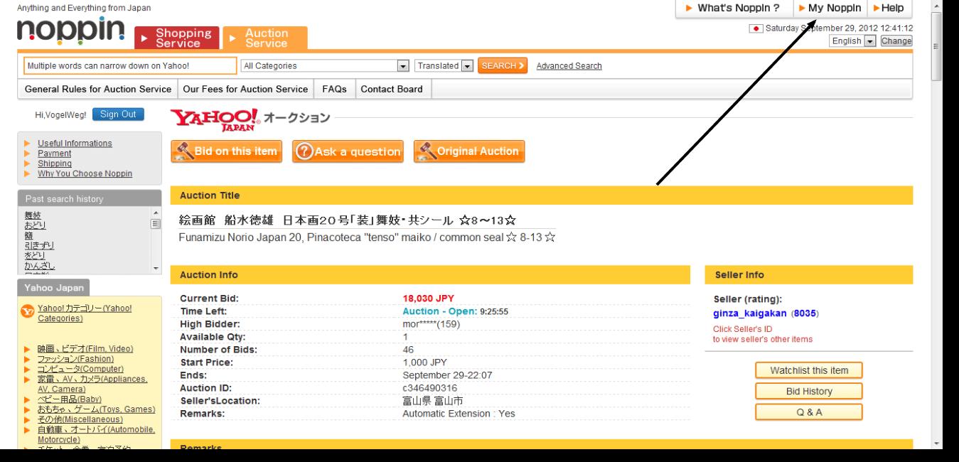 Website đấu giá trực tuyến (17)