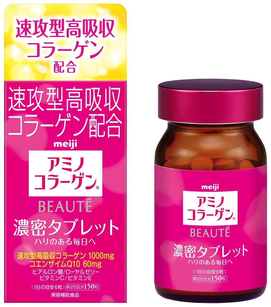 Viên uống đẹp da Meiji The Collagen Beaute - Hộp 150 viên • [1500+] Mỹ Phẩm Nhật Bản Nội Địa Xách Tay Chính Hãng Uy Tín Nhất