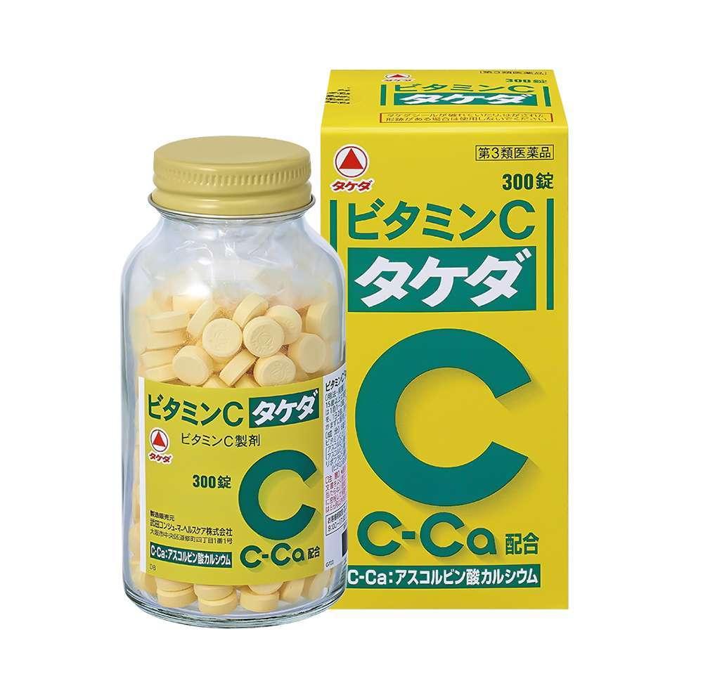 Viên uống vitamin c nào tốt ( 4 )